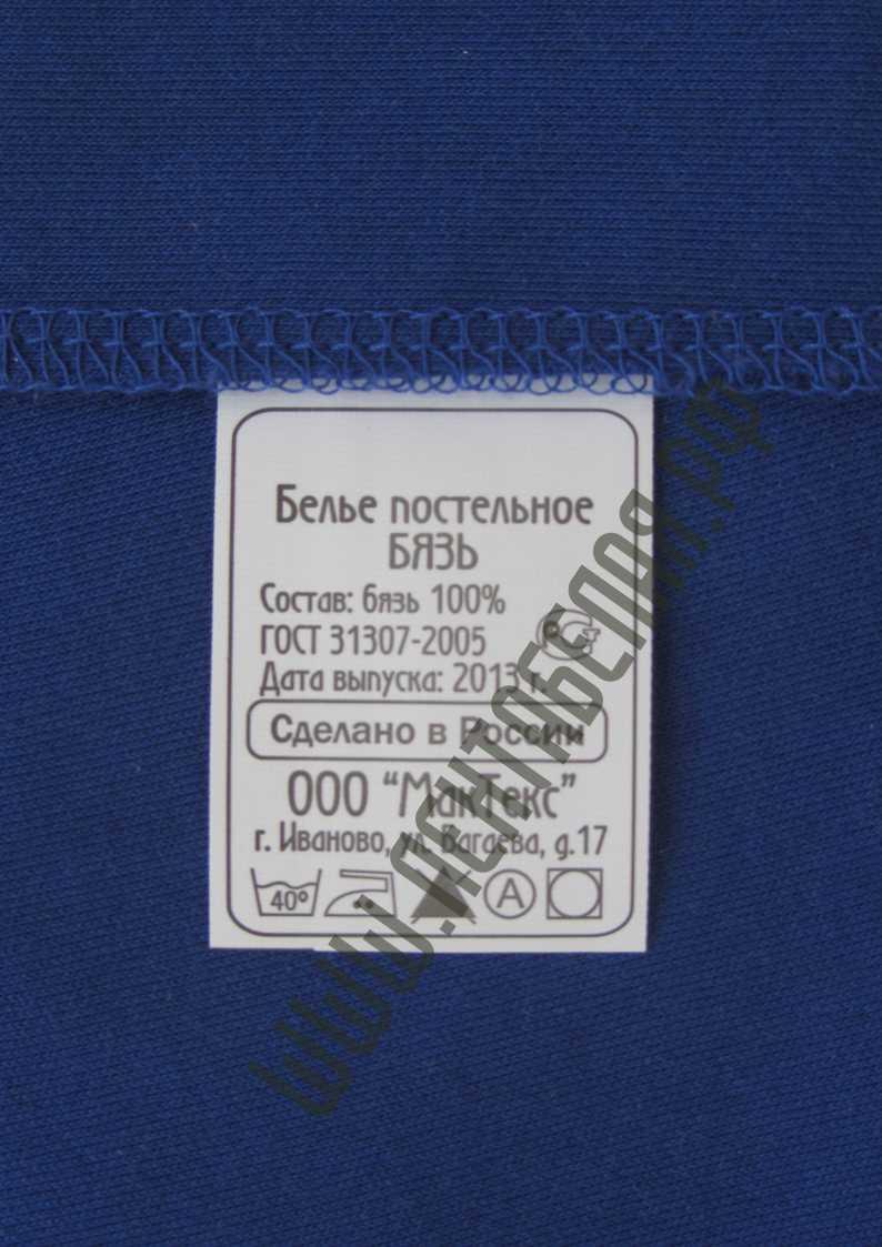 Знаки этикеток на одежде их значения